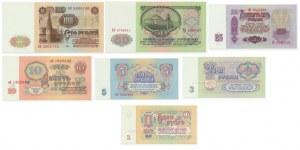 Russia, set of 1 - 100 rubles 1961 (7pcs.)