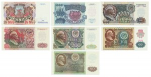 Russia, set of 50 - 10.000 rubles 1991-1992 (7pcs.)