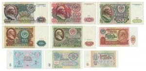 Russia, set of 1 - 1.000 rubles 1991 (9pcs.)
