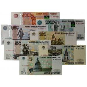 Rosja, zestaw 5 - 5.000 rubli 1997 (7 szt.)