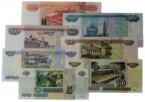 Russia, set of 5 - 5.000 rubles 1997 (7pcs.)