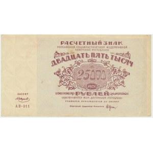 Rosja, 25.000 rubli 1921