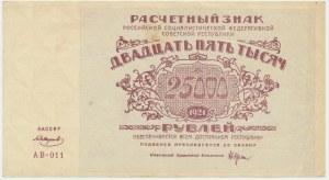 Russia, 25.000 rubles 1921