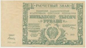 Rosja, 50.000 rubli 1921