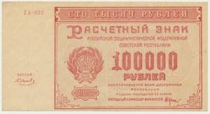 Russia, 100.000 rubles 1921