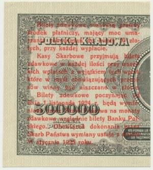 1 grosz 1924 - AY - prawa połowa -