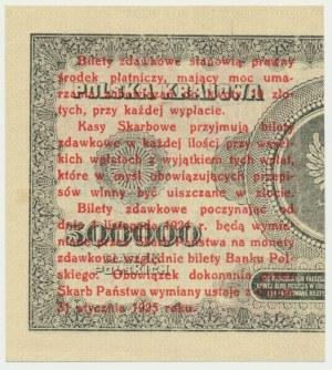 1 grosz 1924 - CR ❉ - prawa połowa