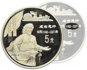 Chiny, Czyngis-chan, 5 Yuan 1997 - BARDZO RZADKIE, nawiasy