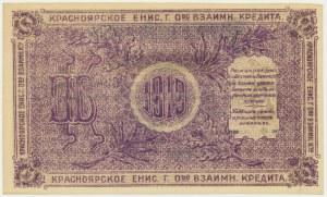 Russia (Krasnoyarsk), 25 rubles 1919