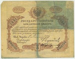 Rosja, 1 rubel 1861 - RZADKI