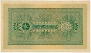 Afghanistan, 50 afghanis 1928