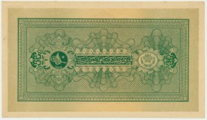 Afganistan, 50 afgani (1928)