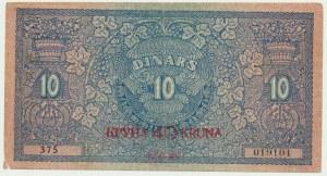 Yugoslavia, overprint 40 kronen on 10 dinara (1919)