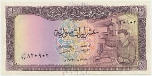 Syria, 10 pounds 1973