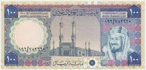 Saudi Arabia, 100 riyals 1984