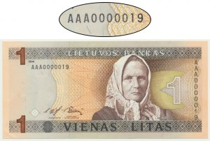 Lithuania, 1 lit 1994 - AAA 0000019 - LOW SERIAL NUMBER