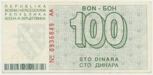 Bosnia and Herzegovina, 100 dinara 1992
