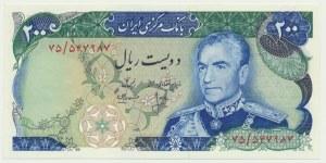 Iran, 200 rial (1974-79)