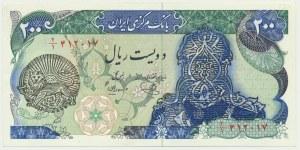 Iran, 200 rials (1979) - overprint -