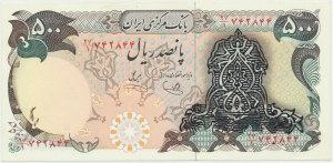 Iran, 500 rial (1978)