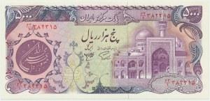 Iran, 5.000 rial 1981