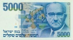 Israel, 5.000 sheqalim 1984