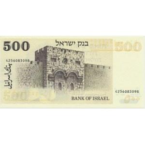 Izrael, 500 lirot 1975