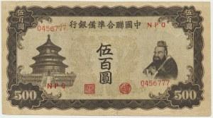 Chiny, 500 juanów (1943)
