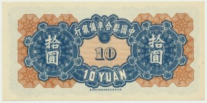 Chiny, 10 juanów (1945)