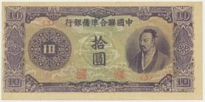 Chiny, 10 juanów (1944)