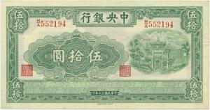 Chiny, 50 juanów 1941