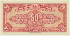 Chiny, 50 coppers (1928)