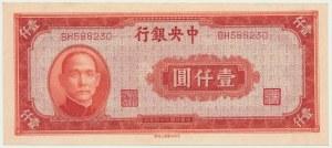Chiny, 1.000 juanów 1945