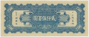 Chiny, 2.500 juanów 1945