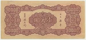 Chiny, 10.000 juanów 1947