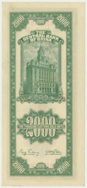 Chiny, 2.000 C.G.U. 1947