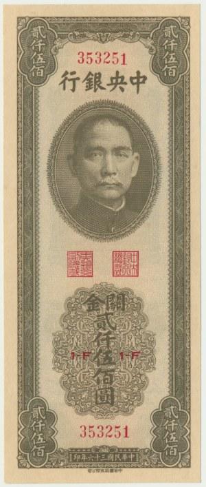 Chiny, 2.500 C.G.U. 1947