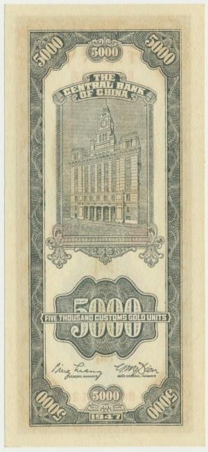 Chiny, 5.000 C.G.U. 1947