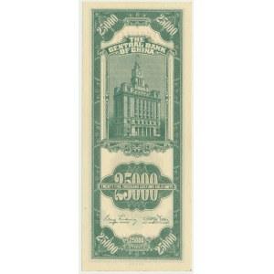 Chiny, 25.000 C.G.U. 1948