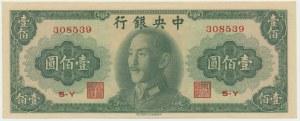 Chiny, 100 juanów 1948