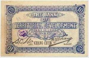 Chiny, 10 centów 1916