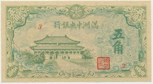 Chiny (Manchukuo), 5 Chiao = 50 Fen (1944)