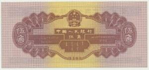 Chiny, 5 jiao 1953