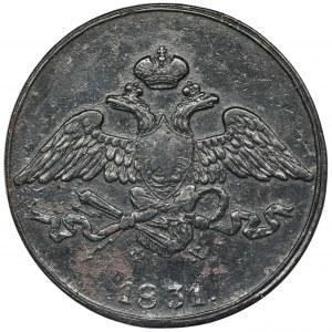 Russia, Nicholas I, 5 Kopeck Jekaterinburg 1831 ФХ