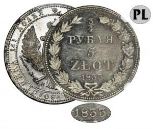 3/4 rouble = 5 zloty Petersburg 1833 НГ - NGC MS62 PROOF LIKE - RARE
