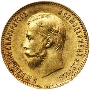 Rosja, Mikołaj II, 10 Rubli Petersburg 1903 A•P