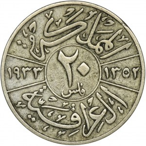 Irak, Faisal I, 20 Flis 1933 (AH 1351)