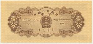 Chiny, 1 fen 1953