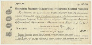 Rosja, Certyfikat Skarbu Państwa, 5.000 rubli 1922