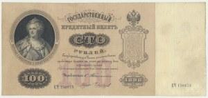 Russia, 100 rubles 1898 Timashev